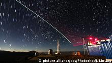 China Quantum Satelit Micius (picture alliance/dpa/Photoshot/J. Liwang)