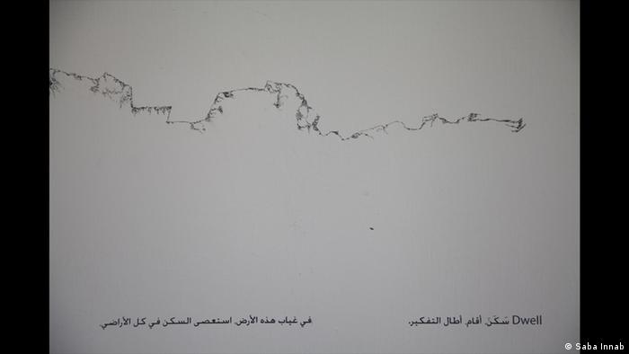 Jordanian artist and architect Saba Innab reflects on the complex political situation facing the stateless Palestinians (Saba Innab)
