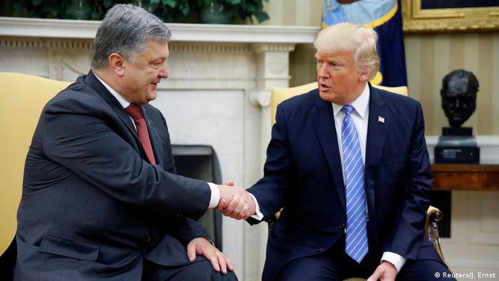 Порошенко и Трамп в Белом доме, 20 июня