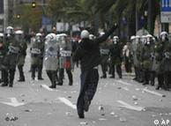 Διαμαρτυρίες στην Αθήνα