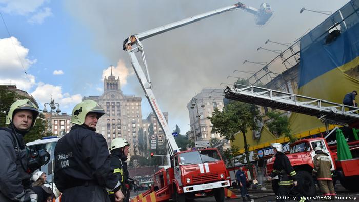 Колишня будівля Центрального гастроному - не єдина, яка раптово зайнялася в Києві