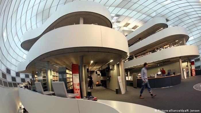 Библиотека Берлинского свободного университета