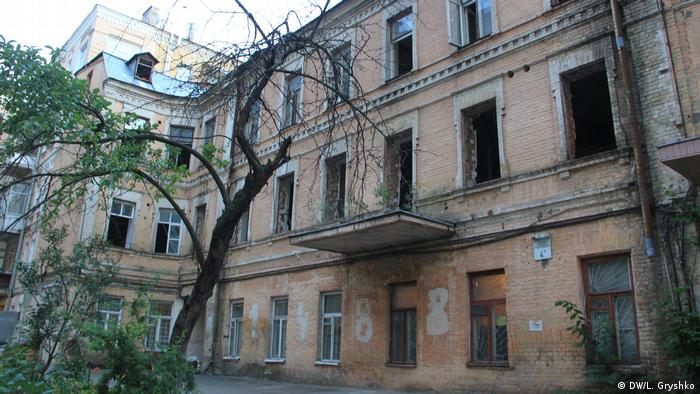 Дом на улице Грушевского