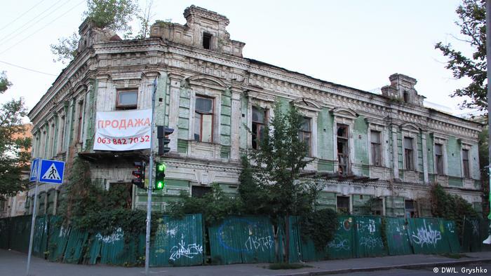 Усадьба на Волошской