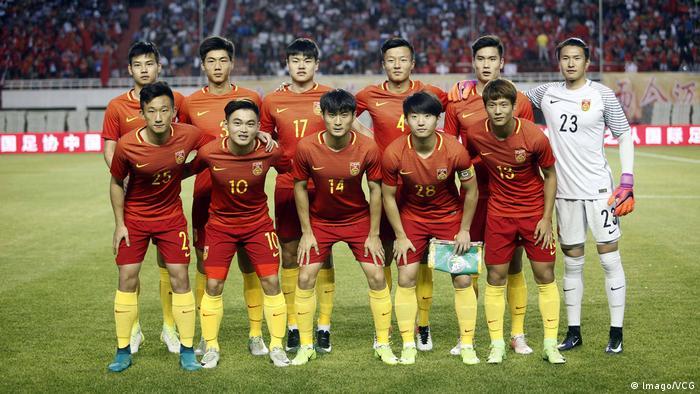 China U20 Mannschaft (Imago/VCG)