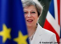 Новий уряд Терези Мей продовжить реалізовувати Brexit (архівне фото)