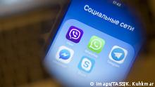 04.10.2016 NOVOSIBIRSK, RUSSIA - OCTOBER 4, 2016: The Viber, WhatsApp, Telegram, Facebook Messenger and Skype applications icons on a smartphone screen. Russian companies have started searching the ways to decode conversations in WhatsApp, Viber, Facebook Messenger, Telegram and Skype applications. The decoding is required to implement Yarovaya s package, counter-terrorist laws proposed by Russian State Duma member Irina Yarovaya and Russian Federation Council member Viktor Ozerov and signed by Russian President Vladimir Putin in July 2016. Kirill Kukhmar/TASS PUBLICATIONxINxGERxAUTxONLY TS03351B Novosibirsk Russia October 4 2016 The Whatsapp Telegram Facebook Messenger and Skype Applications Icons ON a Smartphone Screen Russian Companies have started Searching The Ways to DECODE Conversations in Whatsapp Facebook Messenger Telegram and Skype Applications The decoding IS required to Implement Yarovaya S Package Counter Terrorist Laws proposed by Russian State DUMA member Irina Yarovaya and Russian Federation Council member Viktor Ozerov and signed by Russian President Vladimir Putin in July 2016 Kirill Kukhmar TASS PUBLICATIONxINxGERxAUTxONLY TS03351B