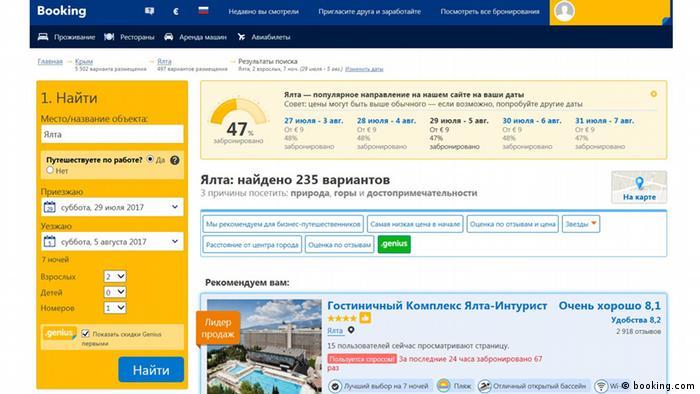 Screenshot za ponude na Krimu na portalu Booking.com - na ruskom jeziku