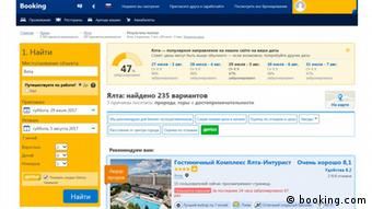 На сайті Booking.com можна бронювати кримські готелі без жодних перепон