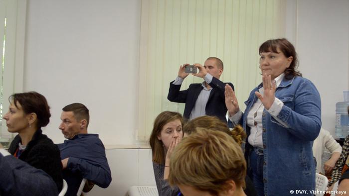 Во время пресс-конференции в Москве 23 июня