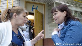 Спор двух бывших заключенных женщин