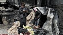 Titel: Rauschgift Sucht Iran In Iran nimmt Sucht an hartem Rauschgift nimmt zu. Quelle: Fars