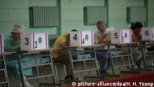 Mongolei Parlamentswahlen in Ulan Bator