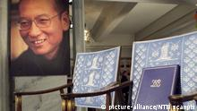 The empty chair with a diploma and medal that should have been awarded to this year's Nobel Peace Prize winner Liu Xiaobo in the Oslo City Hall on Friday. Photo by Heiko Junge / SCANPIX NORWAY |