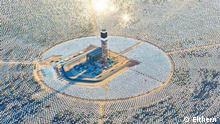 Modell eines CSP Solar Tower wie in der Wüste von Marokko Für CSP (Concentrated Solar Power) Tower wie in der marokkanischen Wüste fertigt Elthern Spezial-Rohrheizungen opyright eltherm
