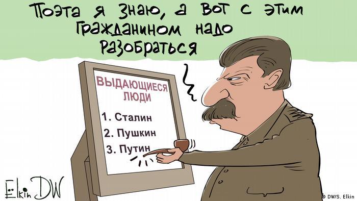 МинкультурыРФ прокомментировало слухи опереносе «Нуреева» поуказу Мединского