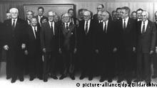 Празднование 75-летия Эриха Хонеккера. Берлин, 1987 год