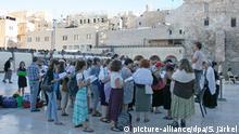 Jerusalem Streit um Klagemauer - Frauen wollen wie Männer beten