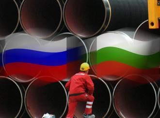 Bulgaren wollen Alternative zu russischem Gas