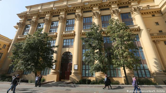 Штаб-квартира компании АФК Система в Москве