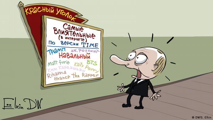 DW-Karikatur von Sergey Elkin - Time Magazine (DW/S. Elkin)