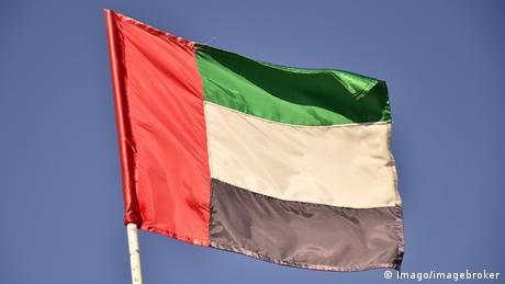 Flag of the United Arab Emirates (UAE)