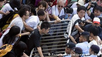 China Hong Kong Queen's Pier Protest (Picture-alliance/dpa/epa/P. Hilton)