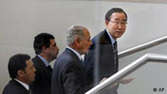 Ban Ki-moon with egyptian foreign minsiter Ahmed Aboul Gheit and two others