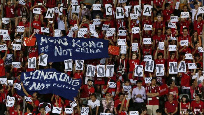 2015: Sport becomes political Less than a year after the Occupy Central protests ended, China played against Hong Kong in a soccer World Cup qualifiying match on November 17, 2015. The guests did not receive a friendly welcome in Hong Kong. Fans booed when the Chinese national anthem was played and held up posters saying Hong Kong is not China. The match ended 0-0.
