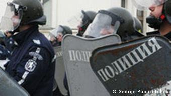 Bulgarien Demonstration gegen Regierung in Sofia Polizei
