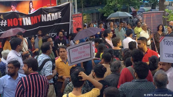 মুসলিম হত্যার প্রতিবাদে কলকাতায় বিক্ষোভ