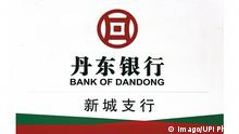 China Dandong Bank