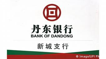 China Dandong Bank (Imago/UPI Photo)