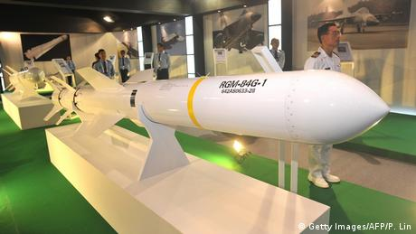 Taiwan US Harpoon Rakete (Getty Images/AFP/P. Lin)