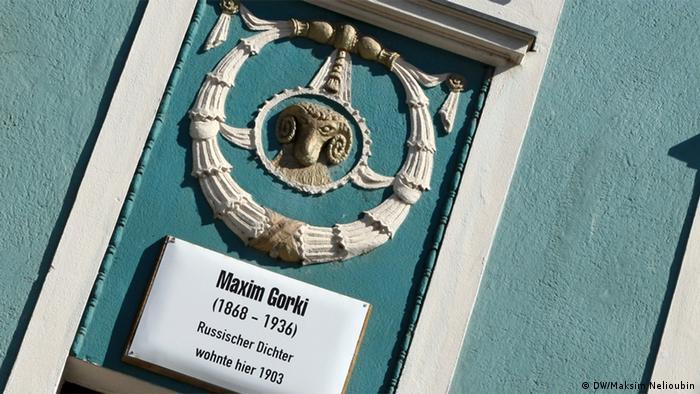 Памятная доска в Виттенберге