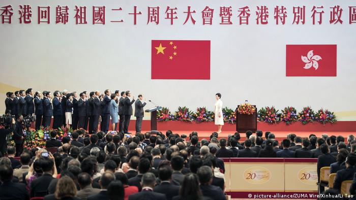China Vereidigung in Hongkong (picture-alliance/ZUMA Wire/Xinhua/Li Tao)