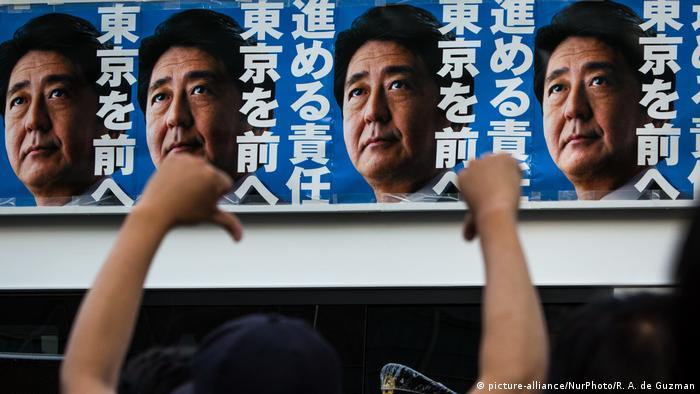 Japan Tokyo Wahlplakate