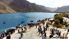 Die Band-e- Amir Seenkette liegt in der Provinz Bamiyan am Hindukusch in Afghanistan.
