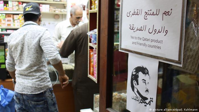 Kupujmo domaće - poziv građanima da kupuju katarske proizvode