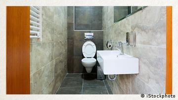 Deutschkurse | Wortschatz | WBS_Foto_Toilette