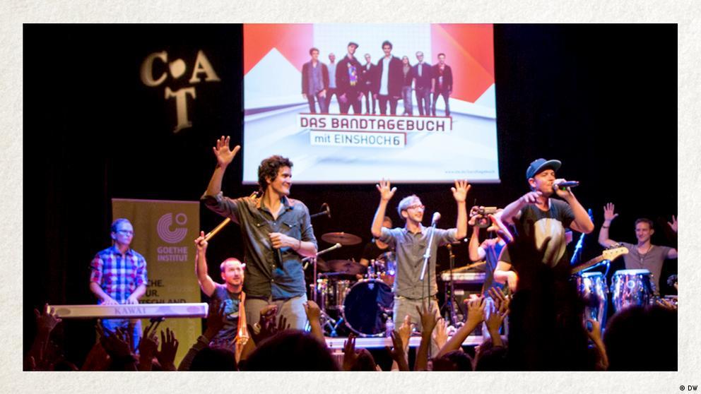 Deutschkurse | Wortschatz | WBS_Foto_Konzert