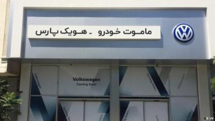 Iran VW-Geschäfte (VW)