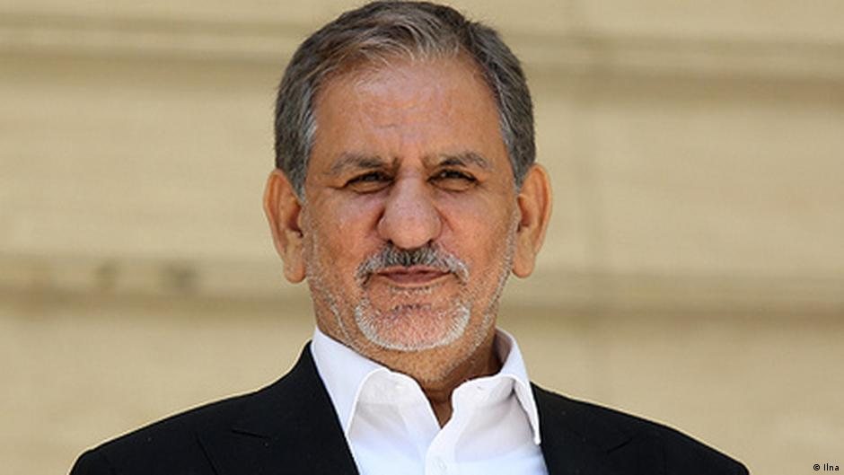 Iran Eshagh Jahangiri