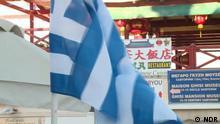 DW Global 3000 - Griechenland