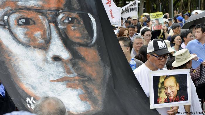 Hongkong Demonstration Liu Xiaobo (Imago/Kyodo News)