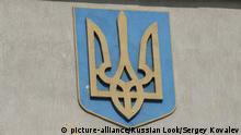 Ukraine SBU Lugansk