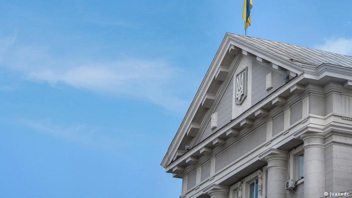 Будівля СБУ в Києві
