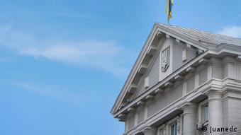 Будівля СБУ у Києві