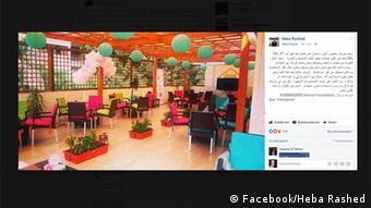 Bürger Initiative in Ägypten Sceenshot Heba Rashed