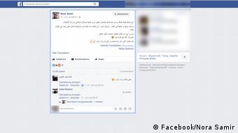 Facebook Screenshot Nora Samir Kommentare